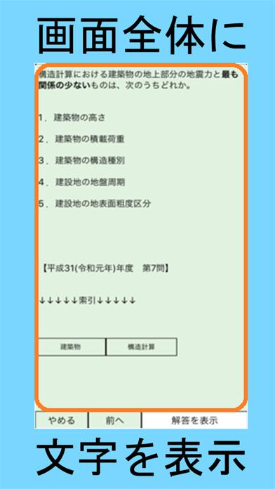 https://is2-ssl.mzstatic.com/image/thumb/Purple123/v4/32/4f/82/324f82aa-bdca-8ada-b270-d99771935b3a/pr_source.png/392x696bb.png