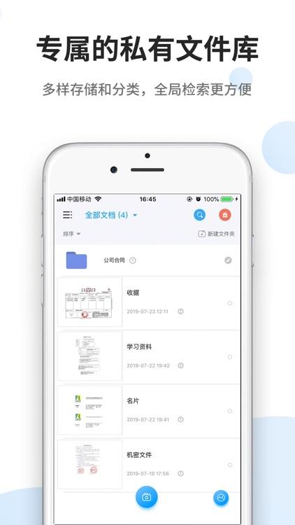 GeekScanner-CamScanner to PDF screenshot-6