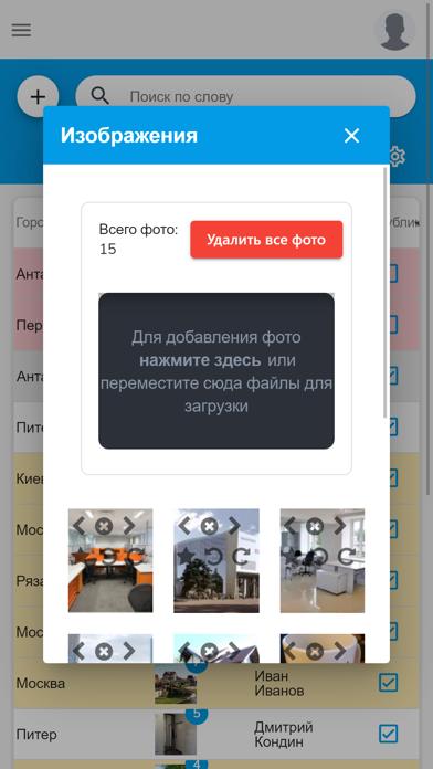 点击获取Sitebill Admin для риэлтора