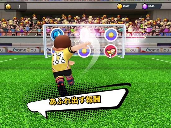 Perfect Kick 2のおすすめ画像4