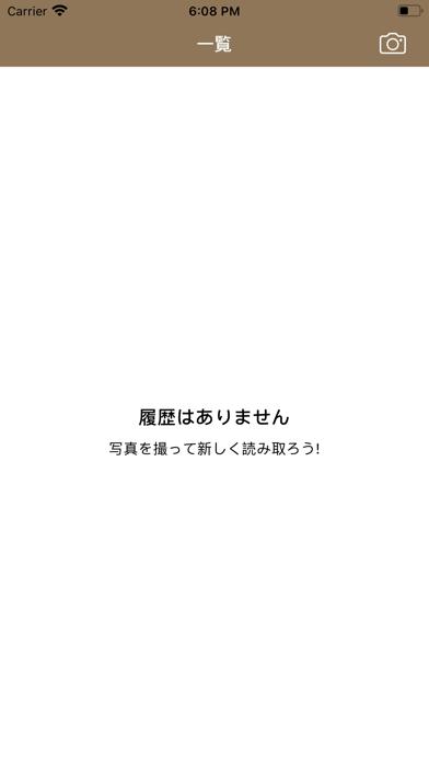 デジタルチョーク〜AIが書く〜 screenshot 1