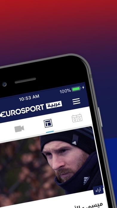 Screenshot #2 pour Eurosport Arabia