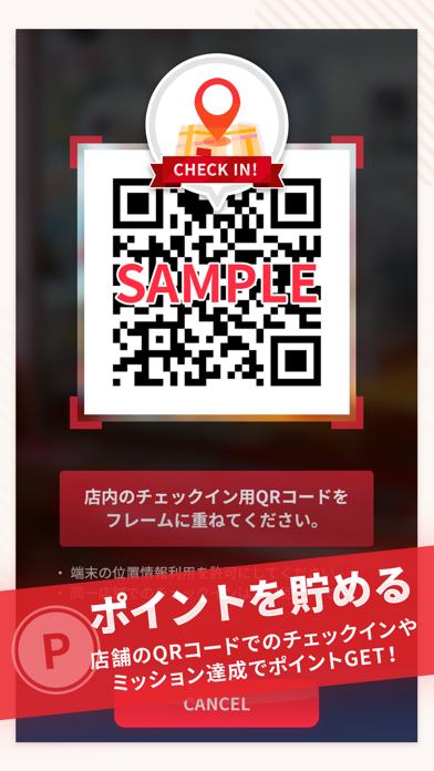 ナムコポイントアプリのスクリーンショット2