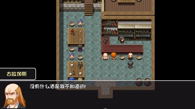世界world 滑稽果传奇 screenshot-3