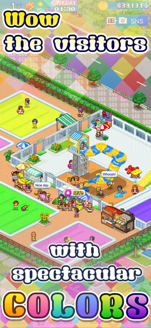 Pool Slide Story Screenshot