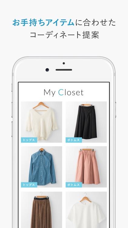 pickss - プロがコーデするファッション通販アプリ screenshot-3