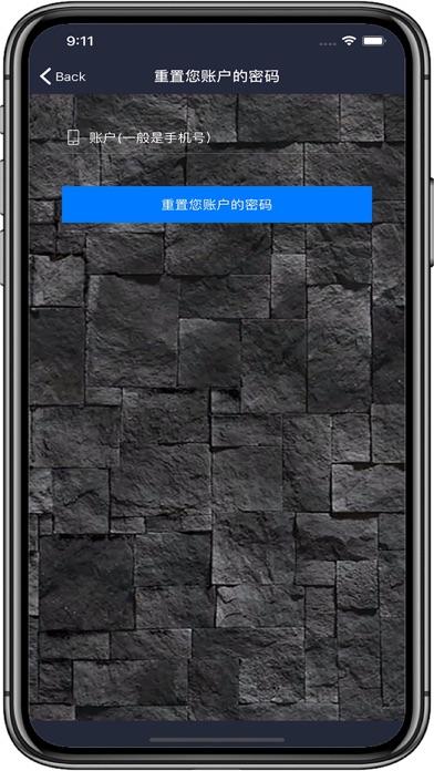 位置查找-GPS手机定位软件定位找人 screenshot 8