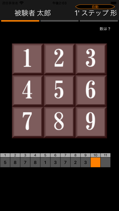 https://is2-ssl.mzstatic.com/image/thumb/Purple123/v4/35/b1/69/35b1692c-b601-0006-1de8-89bc2b8b71a1/pr_source.png/392x696bb.png