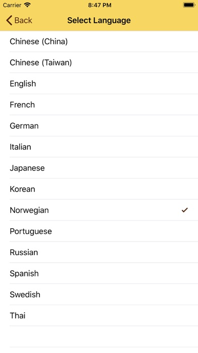 Synnamon - 世界の類語辞典のワードクラウドのおすすめ画像2