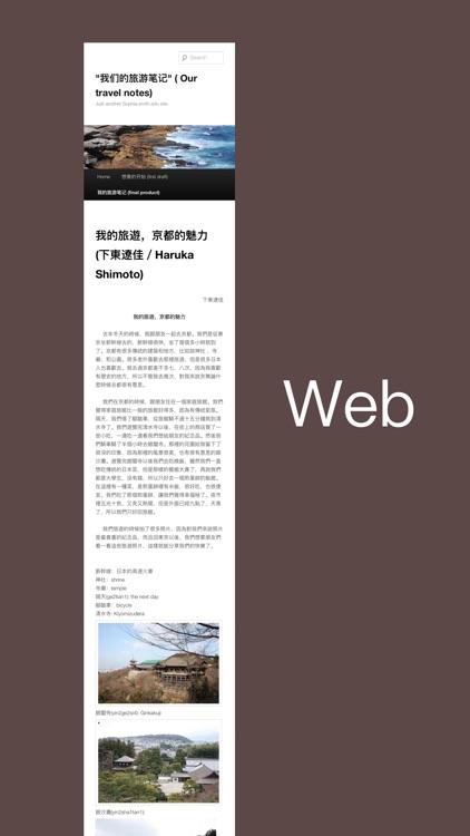 WebShot - Webpage Screenshot screenshot-5