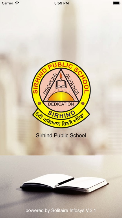 Sirhind Public School screenshot-0