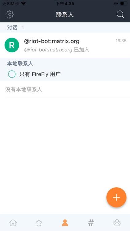 Firefly screenshot-3