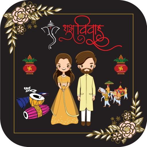 Wedding Card Maker (RSVP) 2020