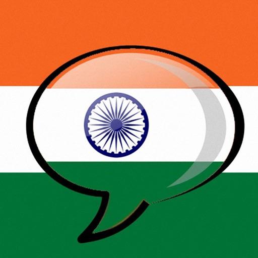 Learn Hindi™