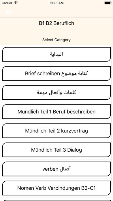 messages.download Deutsch Lernen A1 A2 B1 B2 C1 software