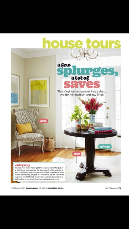 HGTV Magazine US screenshot-3