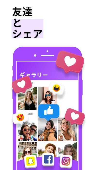 ダウンロード VoiceApp: AI ボイスチェンジャー -PC用