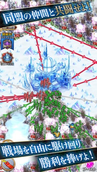 クリスタル オブ リユニオンのおすすめ画像4