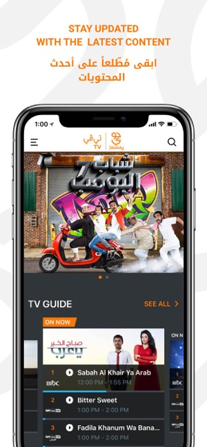 Jawwy TV on the App Store
