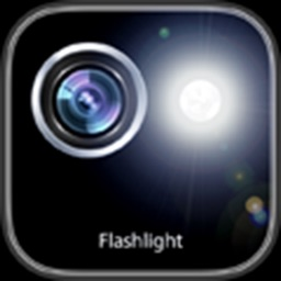 Flashlight ◯