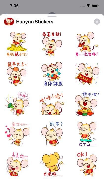 HAOYUN Stickers