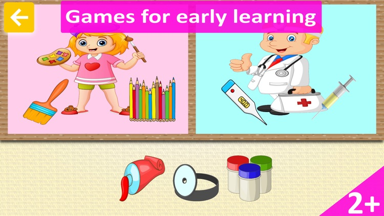 Baby Games for 2-5 year old