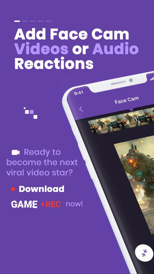 游戏屏幕录像机 App 截图