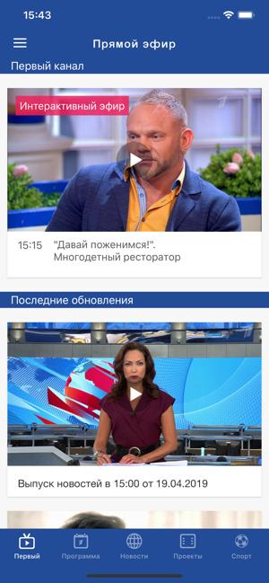 восторге!!! ххх со старыми русскими онлайн извиняюсь, но, по-моему, правы