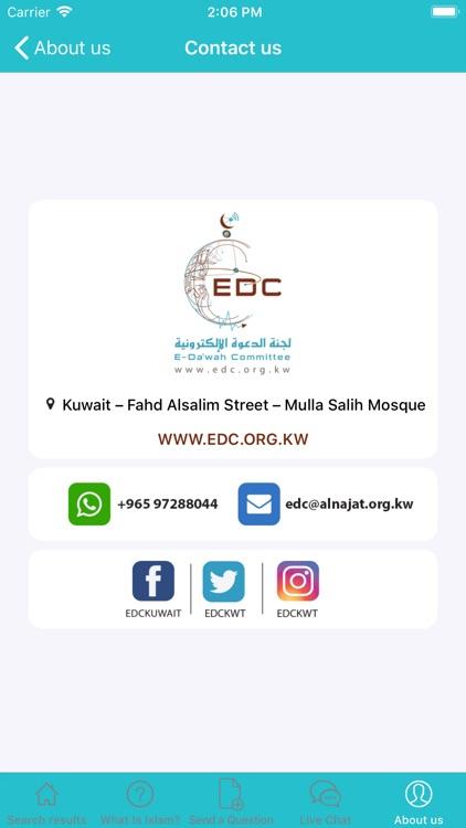 Ask About Islam screenshot-7
