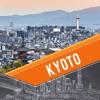 Kyoto Offline Travel Guide - iPhoneアプリ