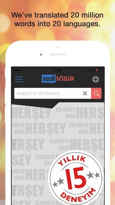 Sesli Sozluk Dictionaryのおすすめ画像1