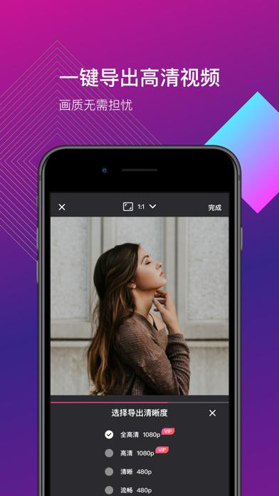 画面録画 - スクリーン 画面録画アプリのおすすめ画像3