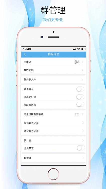 极聊 screenshot-2