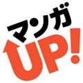 マンガUP!のアイコン