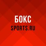 Бокс, UFC и MMA онлайн - 2020 на пк