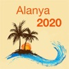 Alanya 2020 — offline map