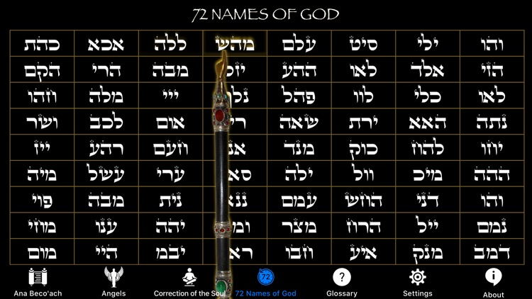 The 42-Letter Name of God screenshot-4
