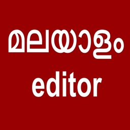 Malayalam Editor