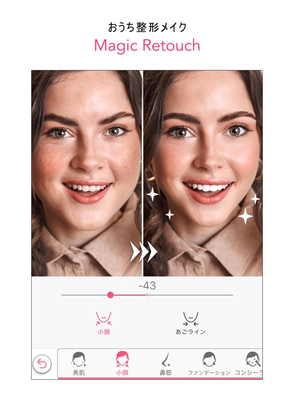YouCam メイク - 盛れる美肌カメラのおすすめ画像10