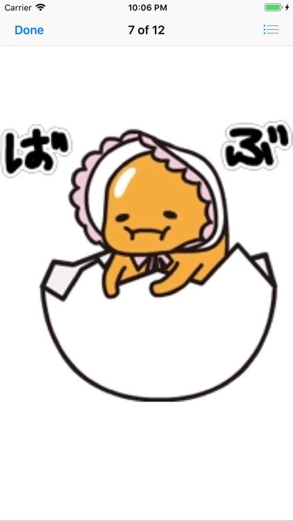 Innocent Egg Life Stickers screenshot-6