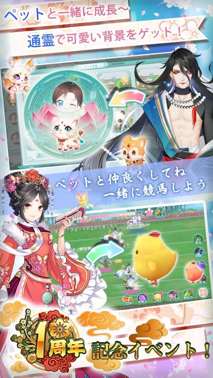 宮廷女官~最強悪女を育成~萌え×燃えの新感覚お着替え RPG