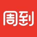 周到上海 - 上海市民生活指南