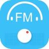 收音机广播电台FM-愉悦收听音乐电台