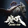 Blade of God - 3Dハードコ...