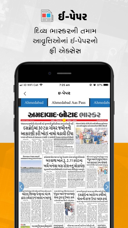 Divya Bhaskar for iPhone screenshot-6