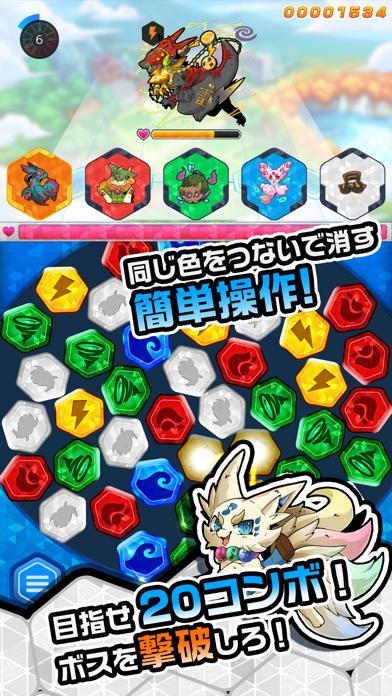 OTOGAMI-PAZZLEのおすすめ画像2