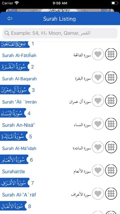 Quran & English Audio screenshot-4