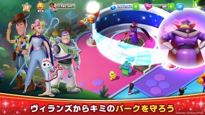 ディズニー マジックキングダムズのおすすめ画像4