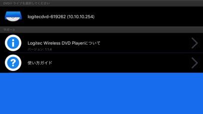 Logitec WirelessDVDPlayer Plusのおすすめ画像2