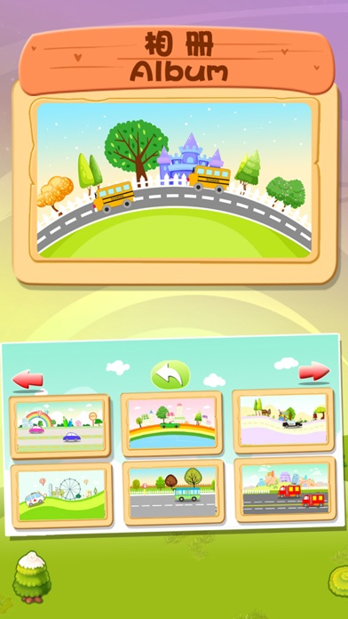 Little car city - vehicle game screenshot four